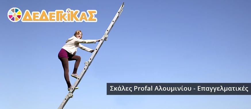 Σκάλες Profal Αλουμινίου - Επαγγελματικές