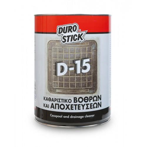 D-15 Durostick. Καθαριστικό βόθρων και αποχετεύσεων 5 kg