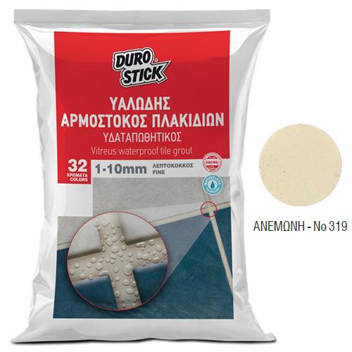 Αρμόστοκος πλακιδίων Durostick Λεπτόκοκκος 1-10mm, υαλώδης Ανεμώνη 5 Kg