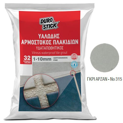 Αρμόστοκος πλακιδίων Durostick Λεπτόκοκκος 1-10mm, υαλώδης Γκρί αρζάν 5 Kg