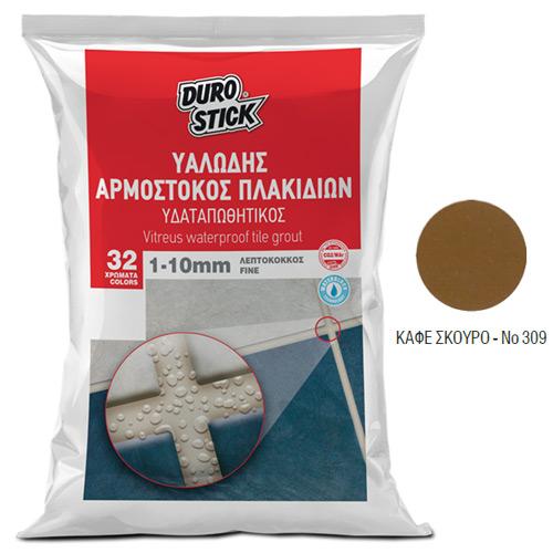 Αρμόστοκος πλακιδίων Durostick Λεπτόκοκκος 1-10mm, υαλώδης Καφέ σκούρος 5 Kg