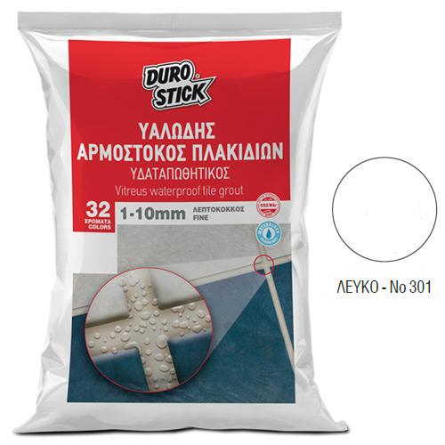 Αρμόστοκος πλακιδίων Durostick Λεπτόκοκκος 1-10mm, υαλώδης Λευκός 5 Kg