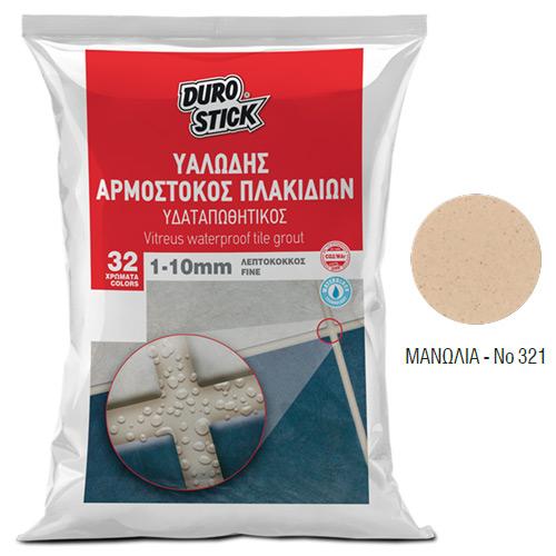 Αρμόστοκος πλακιδίων Durostick Λεπτόκοκκος 1-10mm, υαλώδης Μανώλια 5 Kg