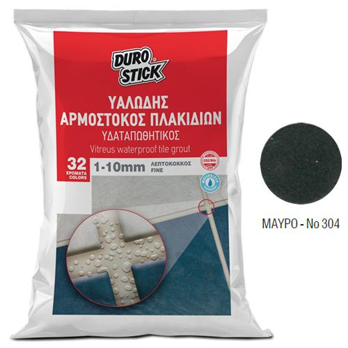Αρμόστοκος πλακιδίων Durostick Λεπτόκοκκος 1-10mm, υαλώδης Μάυρος 5 Kg