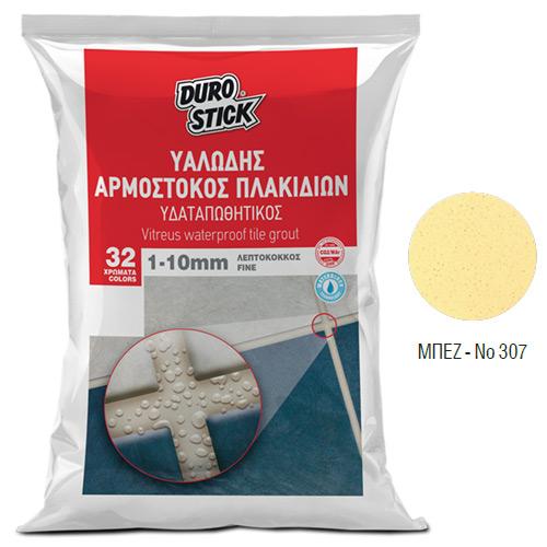 Αρμόστοκος πλακιδίων Durostick Λεπτόκοκκος 1-10mm, υαλώδης Μπέζ 5 Kg