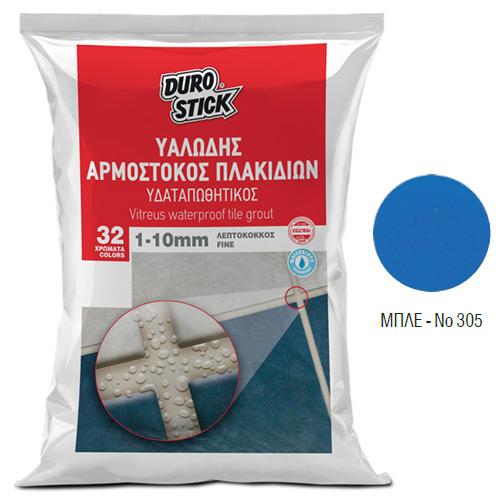 Αρμόστοκος πλακιδίων Durostick Λεπτόκοκκος 1-10mm, υαλώδης Μπλέ 5 Kg