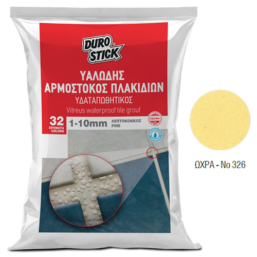 Αρμόστοκος πλακιδίων Durostick Λεπτόκοκκος 1-10mm, υαλώδης Ώχρα 5 Kg