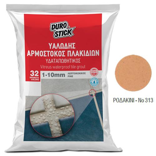Αρμόστοκος πλακιδίων Durostick Λεπτόκοκκος 1-10mm, υαλώδης Ροδακινί 5 Kg