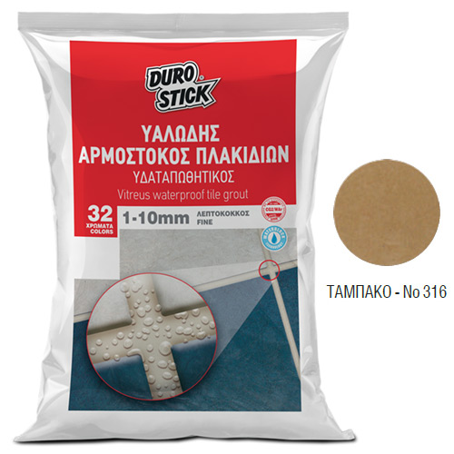 Αρμόστοκος πλακιδίων Durostick Λεπτόκοκκος 1-10mm, υαλώδης Ταμπάκο 5 Kg