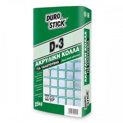 D-3 Durostick. Κόλλα υαλότουβλων 25 Kg