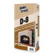 D-8 Durostick Πυρίμαχο συγκολλητικό και σφραγιστικό κονίαμα για πυρότουβλα 25 Kg