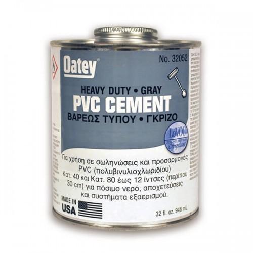 Κόλλα PVC Oatey 237 ml Βαρέως τύπου gray