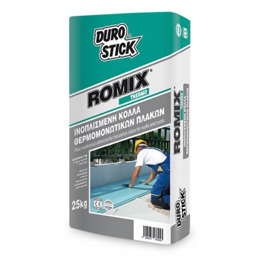 ROMIX THERMO Durostick 25 Kg. Ινοπλισμένη κόλλα θερμομονωτικών πλακών