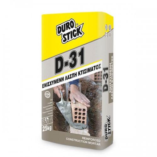 D-31 Durostick. Ενισχυμένη λάσπη κτισίματος 5 Kg