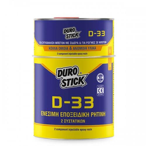 D-33 Durostick. Ενέσιμη εποξειδική ρητίνη 2 συστατικών 1 Κg (A+B)