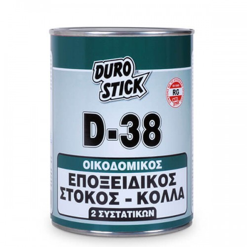 D-38 Durostick. Εποξειδικός οικοδομικός στόκος - κόλλα 2 συστατικών 1 kg