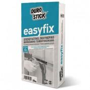 EasyFix Durostick Επισκευαστικό πολυμερικό ινοπλισμένο τσιμεντοκονίαμα για πάχη έως 7cm/στρώση 25 kg