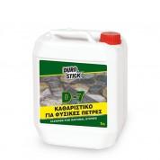 D-7 Durostick Καθαριστικό φυσικών πετρών 5 Kg