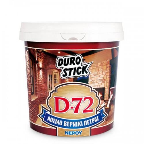 D-72 Durostick. Άοσμο βερνίκι πέτρας νερού 750 ML