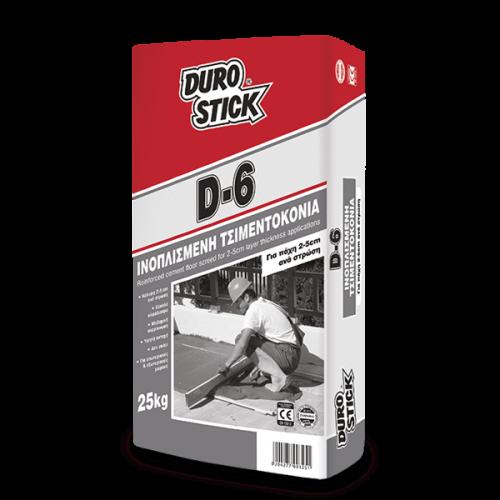 D-6 Durostick Ινοπλισμένη τσιμεντοκονία 25 Kg για πάχη 2-5cm/στρώση
