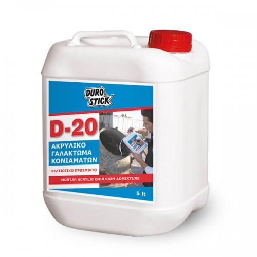 D-20 Durostick. Πρόσμικτο ακρυλικό γαλάκτωμα κονιαμάτων 1 Lt