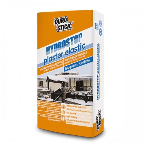Hydrostop Plaster Elastic, Durostick 25 Kg. Τσιμεντοειδής σοβάς Γραφιάτο