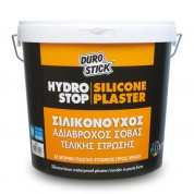 Hydrostop Silicone Plaster, Durostick 25 Kg. Σιλικονούχος σοβάς σε μορφή πάστας