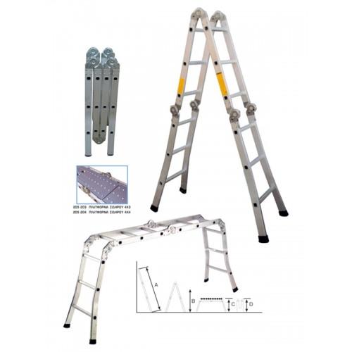 Σκάλα Αλουμινίου Πολλαπλής Χρήσης Profal 205205