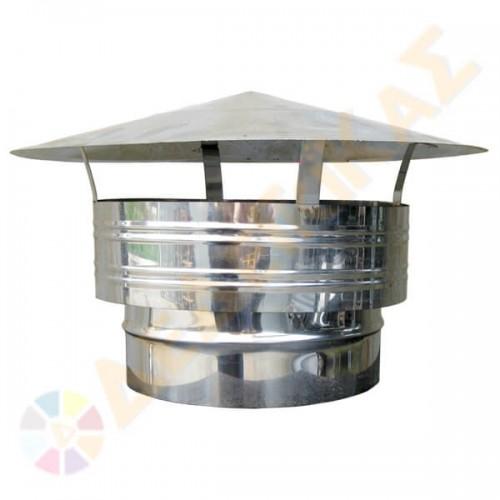 Καπέλο Αντιανεμικό Αρσενικό Καμινάδας Μονού Τοιχώματος Inox Φ80