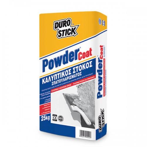 POWDER COAT Durostick. Καλυπτικός στόκος σπατουλαρίσματος. Λευκό 5 Kg