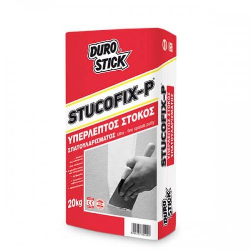 STUCOFIX -P Durostick. Υπέρλεπτος στόκος σπατουλαρίσματος 5 Kg
