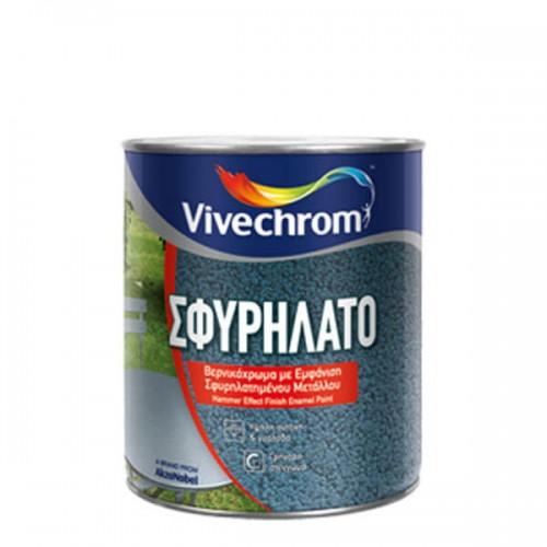 ΣΦΥΡΗΛΑΤΟ, Vivechrom. Διακοσμητικό και προστατευτικό βερνικόχρωμα 750 ml
