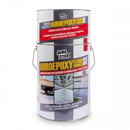 DUROEPOXY FLOOR PRIMER SF Durostick. Εποξειδικό αστάρι 2 συστατικών, χωρίς διαλύτες, 5 kg (A+B)