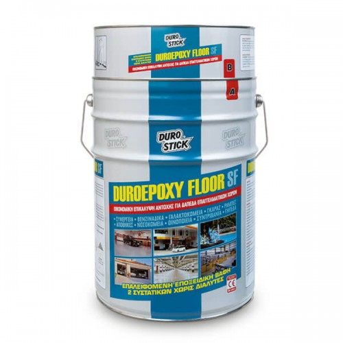 DUROEPOXY FLOOR SF Durostick. Eπαλειφόμενη εποξειδική βαφή 2 συστατικών, χωρίς διαλύτες, 10 kg (A+B)