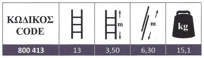 Σκάλα Αλουμινίου διπλή πτυσσόμενη αποσπώμενη 2x13 Σκαλοπάτια Profal 800413